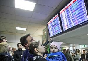 Аэропорт Борисполь приостановил работу: четыре из пяти воздушных зон Украины закрыты