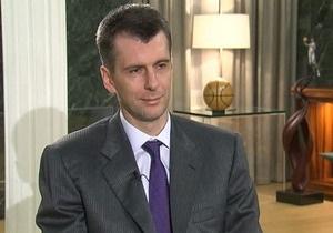 Один из самых богатых россиян намерен возглавить партию Правое дело
