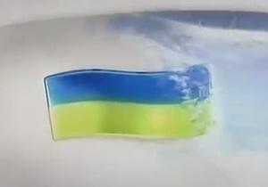 Reuters: Henkel извинилась перед Украиной за сине-желтый освежитель унитаза
