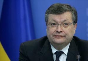 Грищенко: Украина хочет быть в Европе не только географически, но и институционально