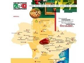 Сеть пиццерий Челентано сделала заявление в связи с массовым отравлением в Николаеве