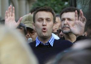 Суд назначил уголовный процесс над Навальным