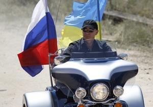 Герман: Путин любит Украину