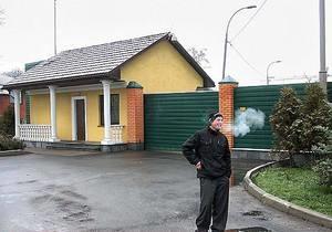 Рада создала ВСК по проверке законности передачи Януковичу резиденции Межигорье