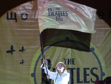 Фотогалерея: Beatles на Тарханкуте