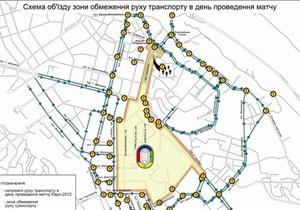 Киевляне, проживающие в зоне ограничения движения на время Евро, будут свободно подъезжать к своим домам