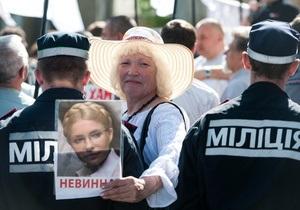 Власенко назвал дату оглашения решения Высшего спецсуда по кассации Тимошенко