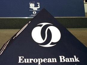 ЕБРР готов выделить 500 млн евро для рефинансирования украинских банков