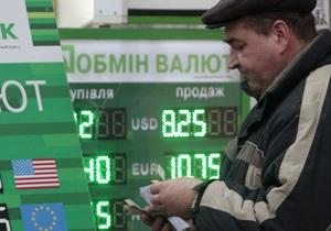 НБУ надеется на скорое принятие Радой законопроекта о 10%-м сборе с продажи валюты