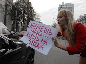 Фотогалерея: Улица красных фонарей в центре Киева