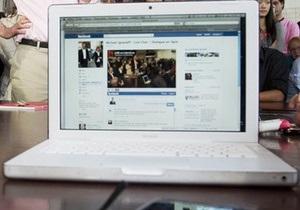 В соцсетях началась подготовка к украинскому Дню гнева