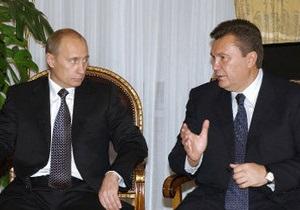 Российский эксперт: Кремль продемонстрировал второсортное отношение к Януковичу