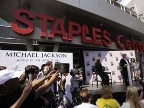 Билет на церемонию памяти Майкла Джексона можно заказать через интернет
