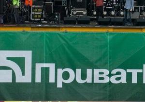 Прибыль крупнейшего банка Украины за первое полугодие возросла в 2,3 раза
