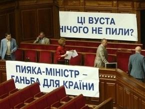 Комиссия Рады по инциденту в Германии заслушает Луценко не раньше июня