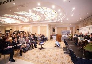 Украинский Forbes проведет конференцию, посвященную теме банковских слияний и поглощений