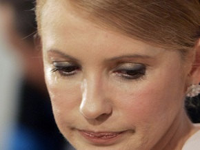 Тимошенко пообещала 100 тысяч гривен семьям погибших в Евпатории