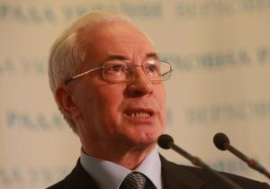 Азаров поздравил украинцев с праздником: Единство и согласие помогут построить независимую Украину