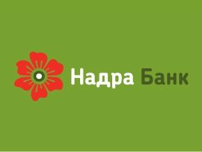 Временная администрация обращается к клиентам Надра банка