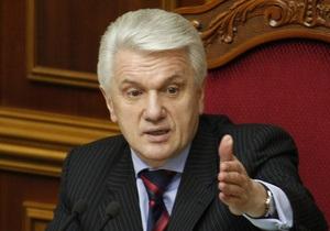 Литвин прогнозирует сложности в работе Рады осенью