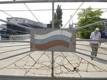 Новинар: Земли и помещения ЧФ России в Крыму используются не по назначению