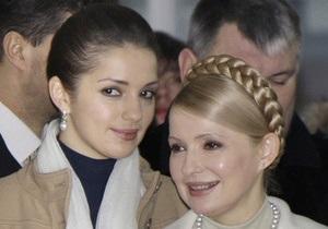 Дочь Тимошенко прописана в офисе Батьківщини