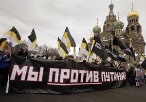 Депутат Европарламента: Российская оппозиция обязана не упустить свой шанс