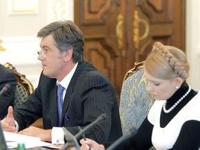 Указ Ющенко: Деньги на перевыборы должны быть перечислены ЦИК до 17:00