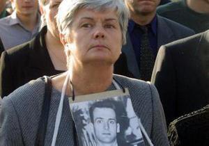 Леся Гонгадзе отказалась от предложения Ахметова и призвала политиков не пиариться на ее материальном положении