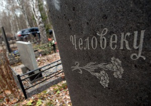 В Винницкой области дети во время игры на кладбище разгромили семь могил