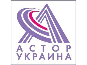 1-2 октября АСТОР-Украина приглашает принять участие в конференции в рамках выставки Mall Expo&Retailtainment