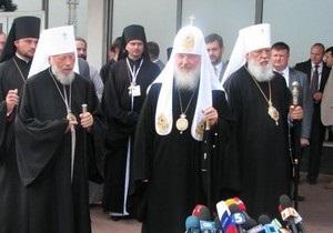 Патриарх Кирилл в Одессе ходил по лепесткам роз и папоротнику