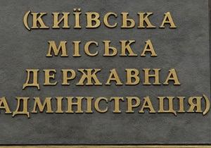 Мэрия Киева обратится в прокуратуру в случае, если возобновят строительные работы возле Софии Киевской