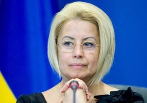 НГ: Киев справился с невыполнимым заданием ЕС