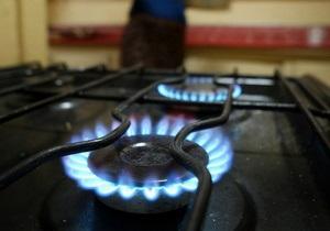 Украинские власти рассчитывают на сокращение потребления газа в стране