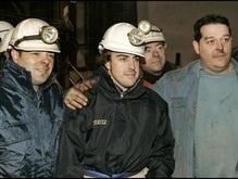 Алонсо отправился в шахту