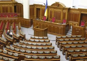 Коалиция не явилась на вечернее заседание Рады из-за  большого праздника