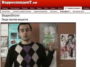 Kорреспондент.net запустил сервис видеоблогов