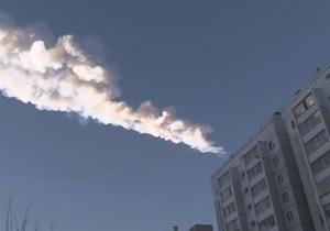 Новости России - метеорит в Челябинске: Чебаркульский метеорит официально назвали Челябинском