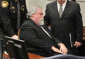 Суд штата Огайо вынес приговор маньяку, убивавшему соискателей работы на собеседовании