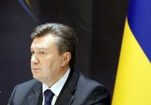 Янукович назначил глав министерств