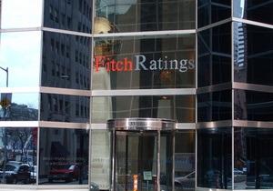 Fitch подтвердило долгосрочные рейтинги трех украинских банков