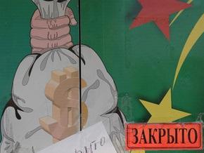 Опрос: Украинцы поддержали запрет на игорный бизнес