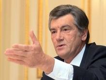 Ющенко направил в Раду пакет законопроектов
