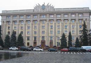 В Харькове коммунисты и свободовцы пикетируют облсовет