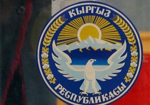 В Киргизстане в результате ДТП пострадали четверо граждан Украины