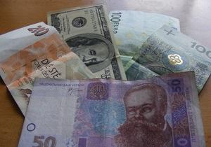 Взять кредит в Украине: опрос Reuters ожидает падения ставок