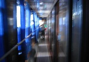 В Николаеве пассажиры поезда устроили драку со стрельбой