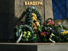 В честь Степана Бандеры в Ивано-Франковске прошла святочная академия