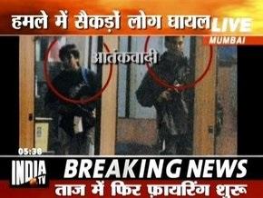 Террористы требуют переговоров с властями Индии